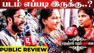 🛑REVIEW :Nenjam Marappathillai Public opinion |SJ Suryah's power packed performance 🔥 |Selvaraghavan