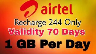 Airtel 1GB Daily New Offer | 3G/4G width=
