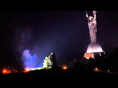 З Днем Незалежності! Day of Ukraine Independence