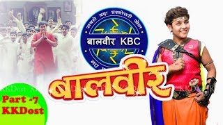 बालवीर-Baal Veer-KBC Part 7 in Hindi-2018 Episode KKDost