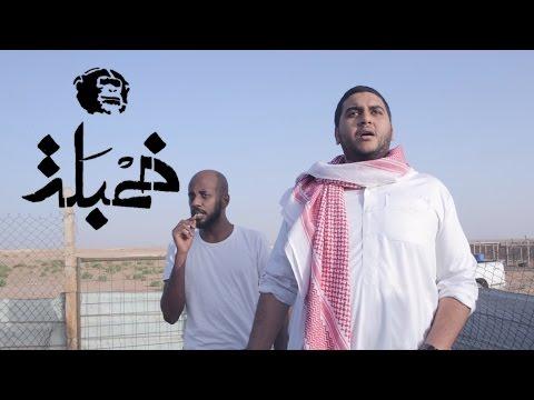 Khambalah: Project DAIS | خمبلة: مشروع داعس