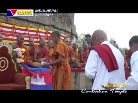 Cambodian Buddhist Holly Place in India 2011 Part02