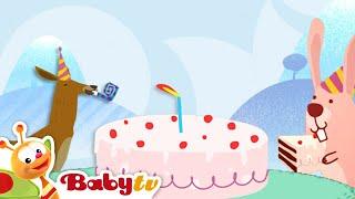 Tijger snijdt de taart aan op zijn verjaardag - Tricky Tracks Trein, BabyTV Nederlands