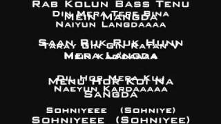 Falak - Soniye with lyrics on screen