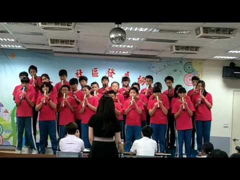 威虎家族605直笛比賽 - YouTube