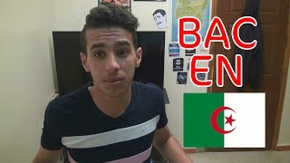 البكالوريا في الجزائر Le BAC en Algérie BY Hakim Boucelha