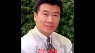 カン・ジン「テンポル穴蜂」 강진 땡벌 Kang Jin Ddang Bul