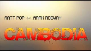 Matt Pop ft. Mark Rodway - Cambodia (Kim Wilde cover - teaser)