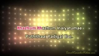 Kannazhaga - 3 (Moonu) - HQ Tamil Karaoke by Law Entertainment