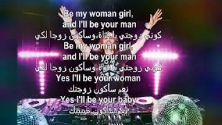 اغنية David Guetta   Hey Mama مترجمة