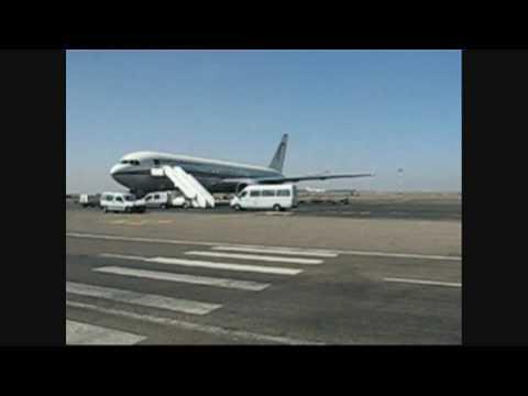 Royal Air Maroc in Casablanca International Airport / [ Maroc | Morocco ]