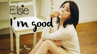 Elsie ft K.Will - I'm good [Sub esp + Rom + Han]