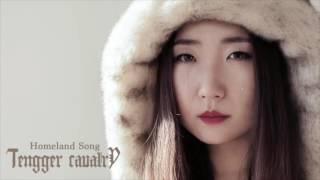Tengger Cavalry - Homeland Song (feat. Nandin) Audio