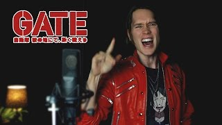 GATE - OPENING 2 (Gate II Jieitai Kano Chi nite, Kaku Tatakaeri Op)