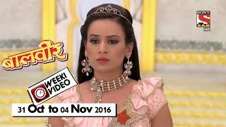 WeekiVideos | Baalveer | 31 October to 04 November 2016| Episode 1107 to 1111 width=