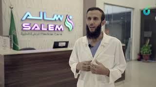 الريادي سالم الغامدي - مشروع مركز طبي في منطقة الباحة