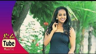Selamawit Yohannes - Milash (ምላሽ) [NEW! Ethiopian Music Video 2015] - Senay Video