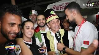L'Algérie digne vainqueur de la CAN 2019
