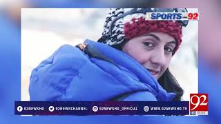 Sports at 92 - 1- March - 2018 - 92NewsHDUK