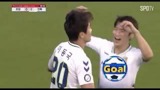 이동국 2017년 k리그 전북현대 골모음