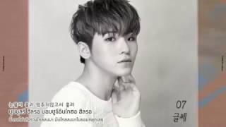 [Thaisub] Seventeen 3rd Mini Album 'Going Seventeen' HIGHLIGHT MEDLEY