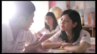Jerk Off (Da Shou Qiang) [그 시절, 우리가 좋아했던 소녀 OST]