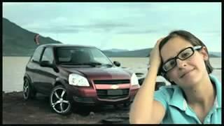 Chevy 75, es por amor    Spot 02