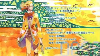 "ClassicaLoid ED 10 ""Yowa no Tsuki ~From Fantaisie-Impromptu~"" by EHAMIC feat. Galaco"