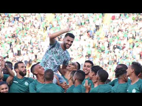 Video : Le Raja rend hommage à Mohamed Oulhaj