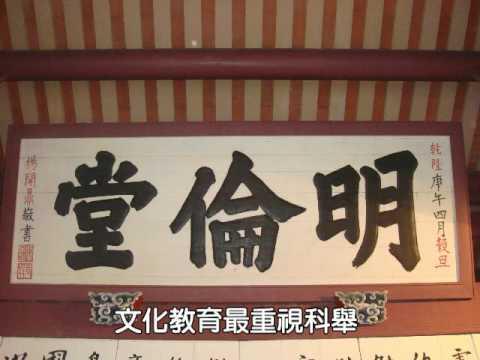 清代前期之歌 演唱版 - YouTube