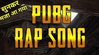 PUBG HINDI RAP SONG BY VEER