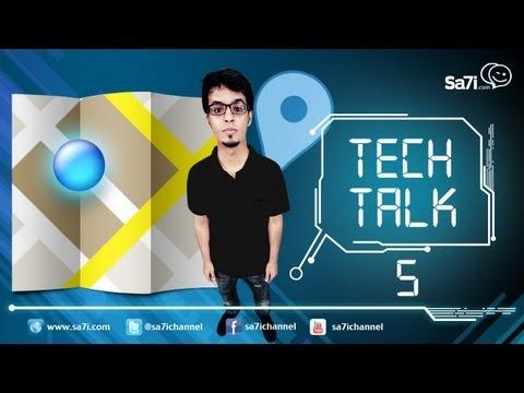 """صاحي: """"تِك توك"""" 5 - Tech Talk"""