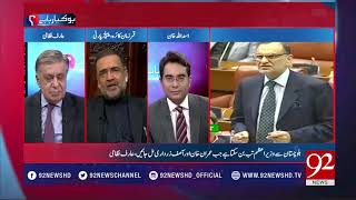 Imran Khan Wishes To Elect Chairman Senate From Balochistan -Qamar Zaman Kaira- 14 March 2018 -