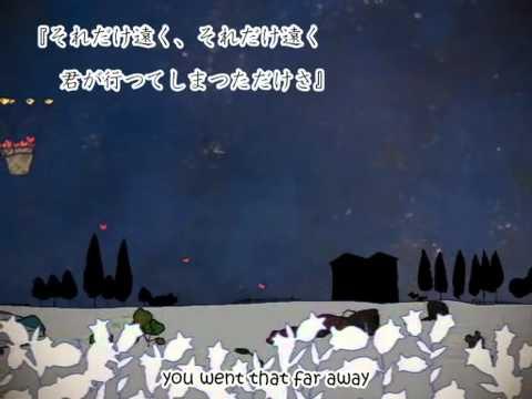 gumi-campanella-english-subbed-kisekikui