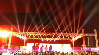 Ravana Sound tec