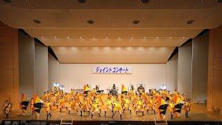 Sing Sing Sing - Tachibana Performance2016 Kyoto Tachibana SHS Band