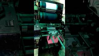 Multi 12/18 offset printing machine