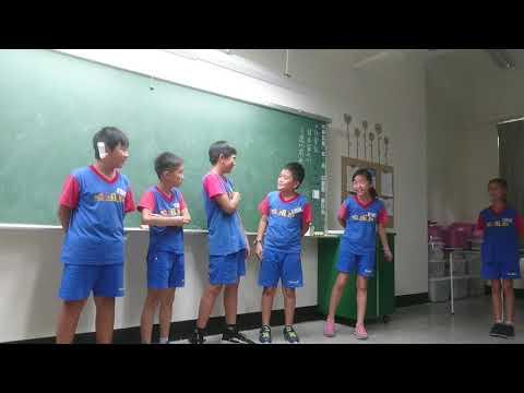 國語課 演戲: 折箭二 - YouTube