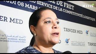 Tanger Med et la CGEM lancent la bourse du fret