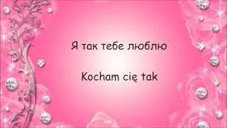 Mirami - Amour/Амур