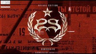 Stone Sour - Subversive (Audio)