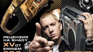 Eminem & Rihanna   Crack a Bottle MetLife Stadium 17/08/2014