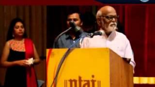 Pune Film Festival Organisation