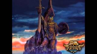 Soul Of Gold   Soundtrack 03  Asgard