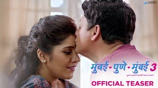 Mumbai Pune Mumbai 3 - Official Teaser | New Marathi Movies 2018 | Swapnil Joshi, Mukta Barve