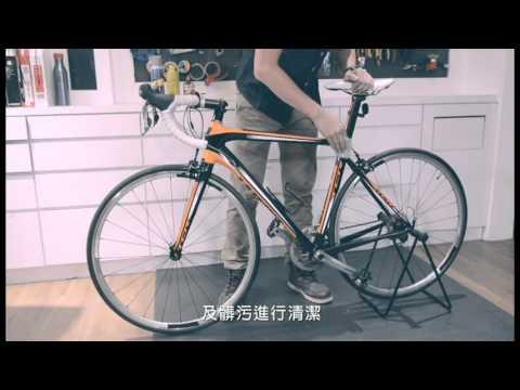 機車及自行車簡易維修保護常識教育教學影片5 - YouTube