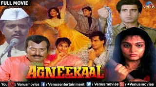 Agneekaal - Full Movie | Hindi Movies Full Movie | Jeetendra Movies | Latest Bollywood Full Movies width=
