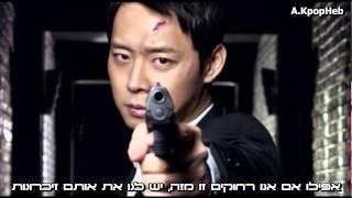 Jung Eun Ji (A Pink) - IT'S YOU [Three Days OST][HEB]