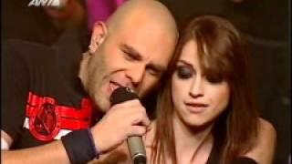 Grifos - Stavento Feat. Rallia Christidou