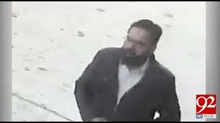 Picture of another accused recieved on Kasur Incident- 14 January 2018 - 92NewsHDPlus